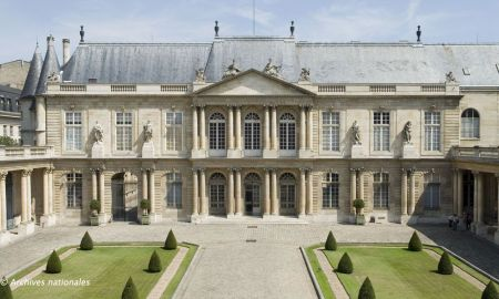 Musée des Archives Nationales, Paris